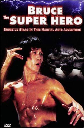 Random Movie Pick - Bruce the Super Hero 1984 Poster