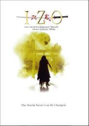 Random Movie Pick - Izo 2004 Poster
