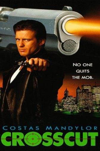 Random Movie Pick - Crosscut 1996 Poster
