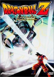 Random Movie Pick - Doragon bôru Z: Kono yo de ichiban tsuyoi yatsu 1990 Poster