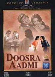 Random Movie Pick - Doosara Aadmi 1977 Poster