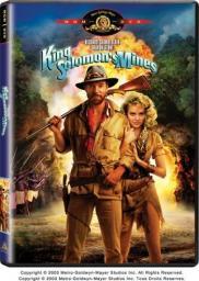 Random Movie Pick - King Solomon's Mines 1985 Poster