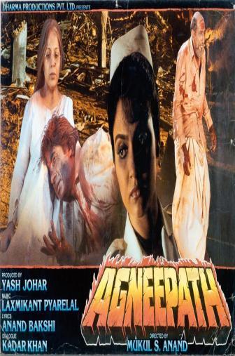 Random Movie Pick - Agneepath 1990 Poster