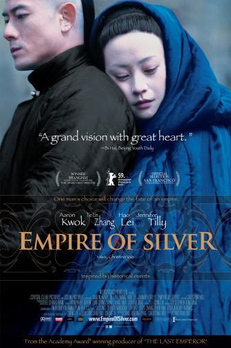 Random Movie Pick - Baiyin diguo 2009 Poster