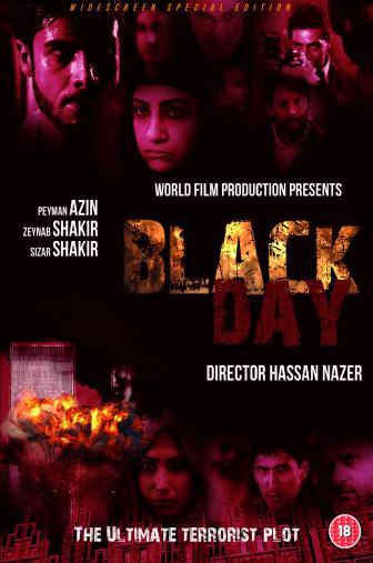 Random Movie Pick - Black Day 2011 Poster