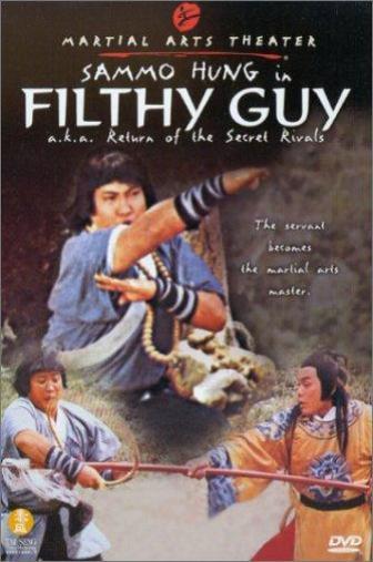 Random Movie Pick - Chou tou xiao zi 1972 Poster