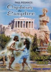 Random Movie Pick - Orpheus & Eurydice 2000 Poster