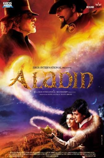Random Movie Pick - Aladin 2009 Poster
