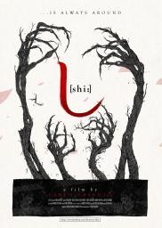 Random Movie Pick - Shi 2015 Poster