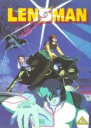 Random Movie Pick - SF Shinseiki Lensman 1984 Poster