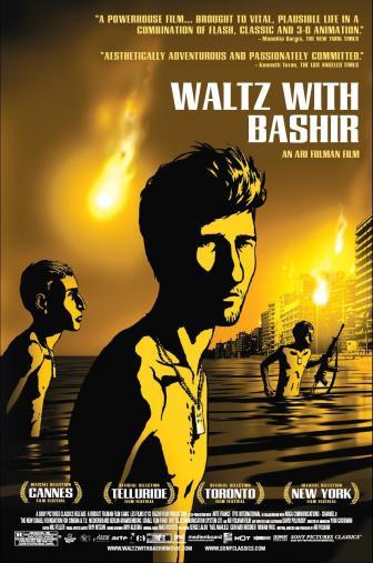 Random Movie Pick - Vals Im Bashir 2008 Poster