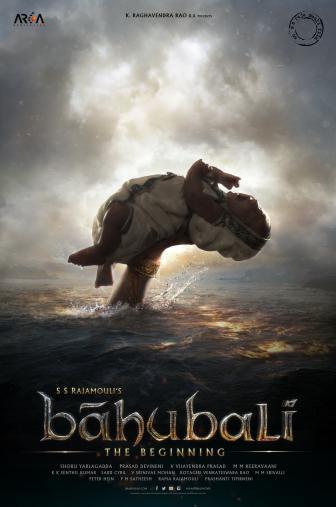 Random Movie Pick - Baahubali: The Beginning 2015 Poster