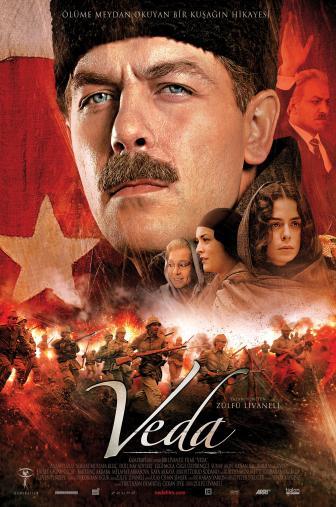 Random Movie Pick - Veda 2010 Poster