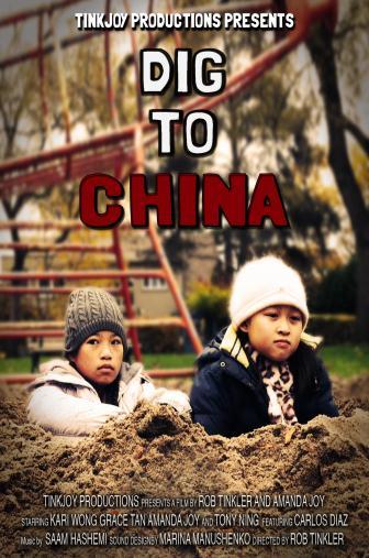 Random Movie Pick - Dig to china 2015 Poster