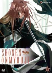 Random Movie Pick - Shônen onmyôji 2006 Poster