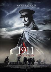 Random Movie Pick - Xinhai geming 2011 Poster