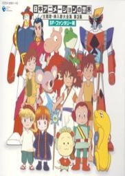 Random Movie Pick - Hey! Bumbo 1985 Poster