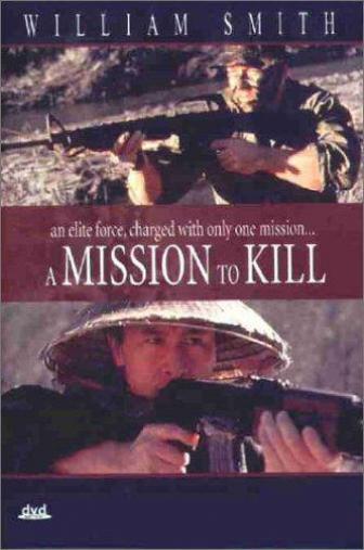 Random Movie Pick - A Mission to Kill 1992 Poster