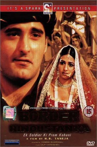 Random Movie Pick - Border Hindustan Ka 2003 Poster