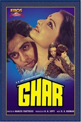 Random Movie Pick - Ghar 1978 Poster