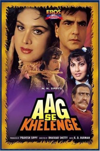 Random Movie Pick - Aag Se Khelenge 1989 Poster