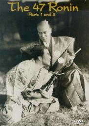 Random Movie Pick - Genroku Chûshingura 1941 Poster