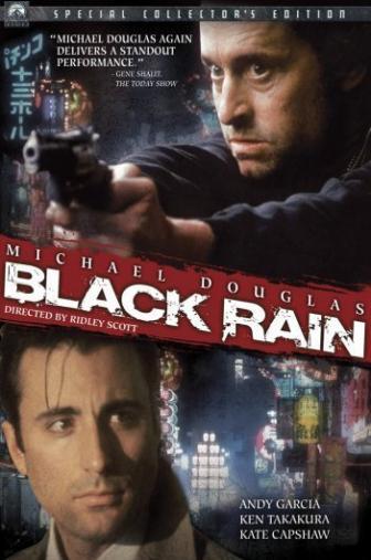 Random Movie Pick - Black Rain 1989 Poster