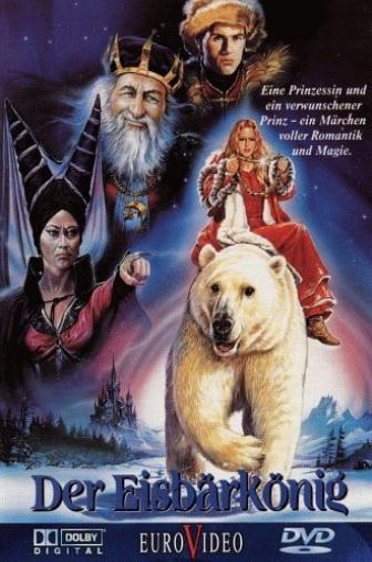 Random Movie Pick - Kvitebjørn Kong Valemon 1991 Poster