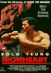 Random Movie Pick - Ironheart 1992 Poster