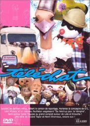 Random Movie Pick - Téléchat 1982 Poster