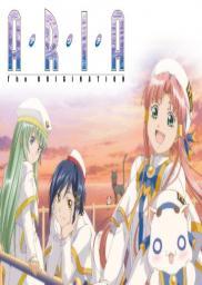 Random Movie Pick - Aria the Origination 2008 Poster