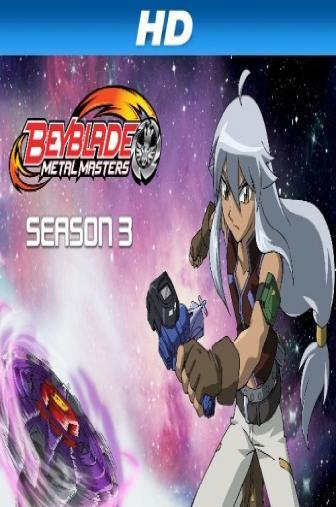Random Movie Pick - Metaru faito Beibureedo 2009 Poster