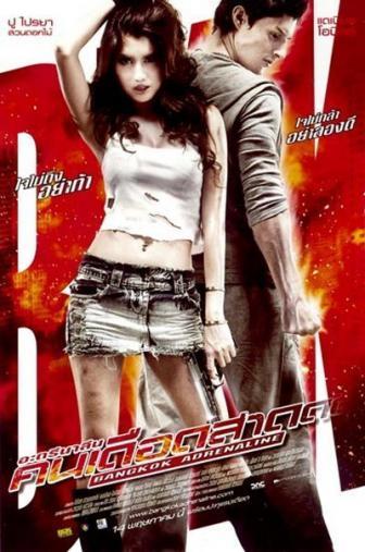 Random Movie Pick - Bangkok Adrenaline 2009 Poster