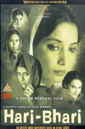 Random Movie Pick - Hari-Bhari: Fertility 2000 Poster