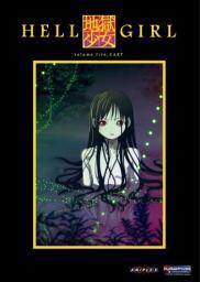 Random Movie Pick - Jigoku shôjo 2005 Poster