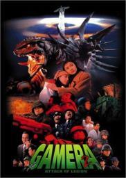 Random Movie Pick - Gamera 2: Region shurai 1996 Poster