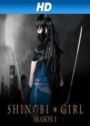 Random Movie Pick - Shinobi Girl 2012 Poster