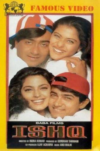 Random Movie Pick - Ishq 1997 Poster