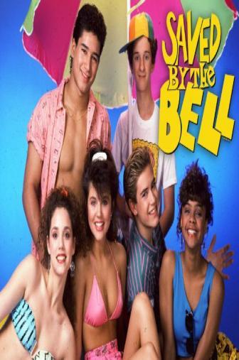 Random Movie Pick - Good Morning, Miss Bliss 1987 Poster